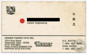 Kenner Business Card